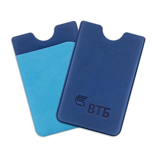 Чехлы с двойным карманом из экокожи с RFID-защитой