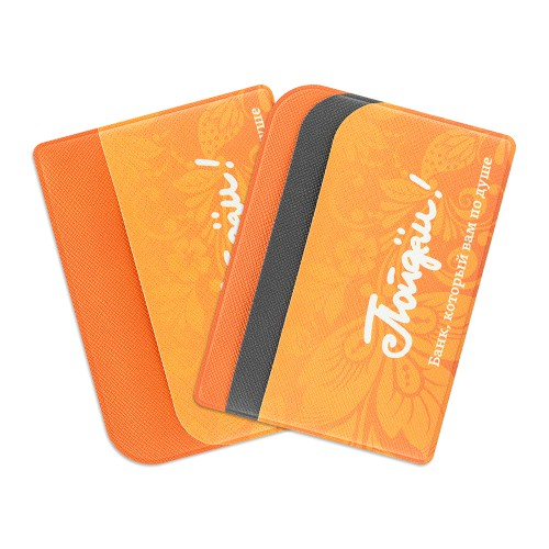 Футляры для кредитных карт из экокожи c RFID-защитой